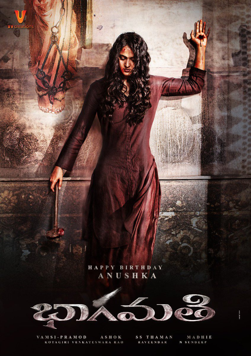 bhaagamathie first look posters official