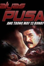 Alyas Pusa - Ang Taong May 13 Muhay