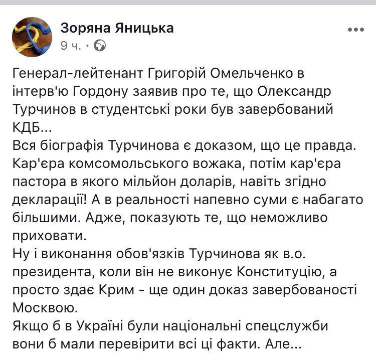 После оккупации Крыма в Украину вернулось 217 сотрудников СБУ - Цензор.НЕТ 9679