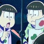 【いよいよ本日第6話放送!】TVアニメ「おそ松さん」第6話「イヤミがやって来た」ほかは、本日深夜1時…