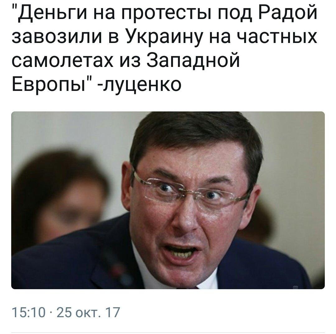 Важно, чтобы новые члены ЦИК представляли весь украинский политикум, а не одну партию, - Йованович - Цензор.НЕТ 6682
