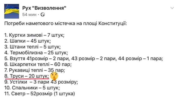 После выполнения условий СА у Украины будут аргументы говорить о подаче заявки на членство в ЕС, - Климкин - Цензор.НЕТ 7993