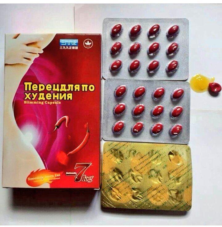 Таблетки для похудения на основе перца отзывы