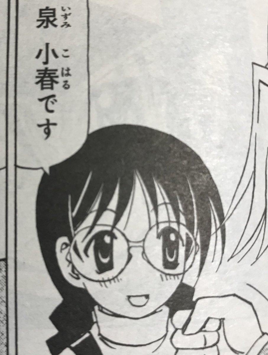 "☆ on Twitter: ""一年余りで廃刊..."