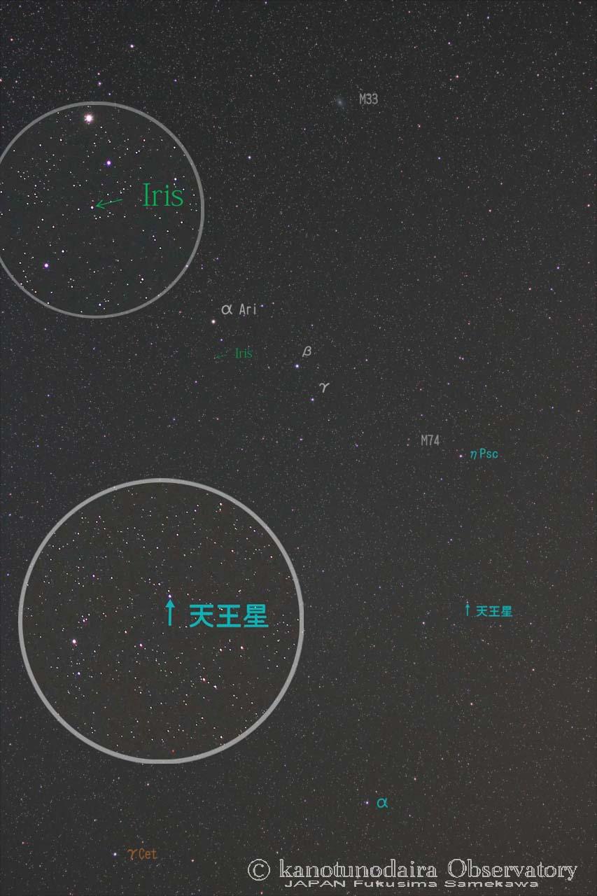 天王星や小惑星イリスが見頃。