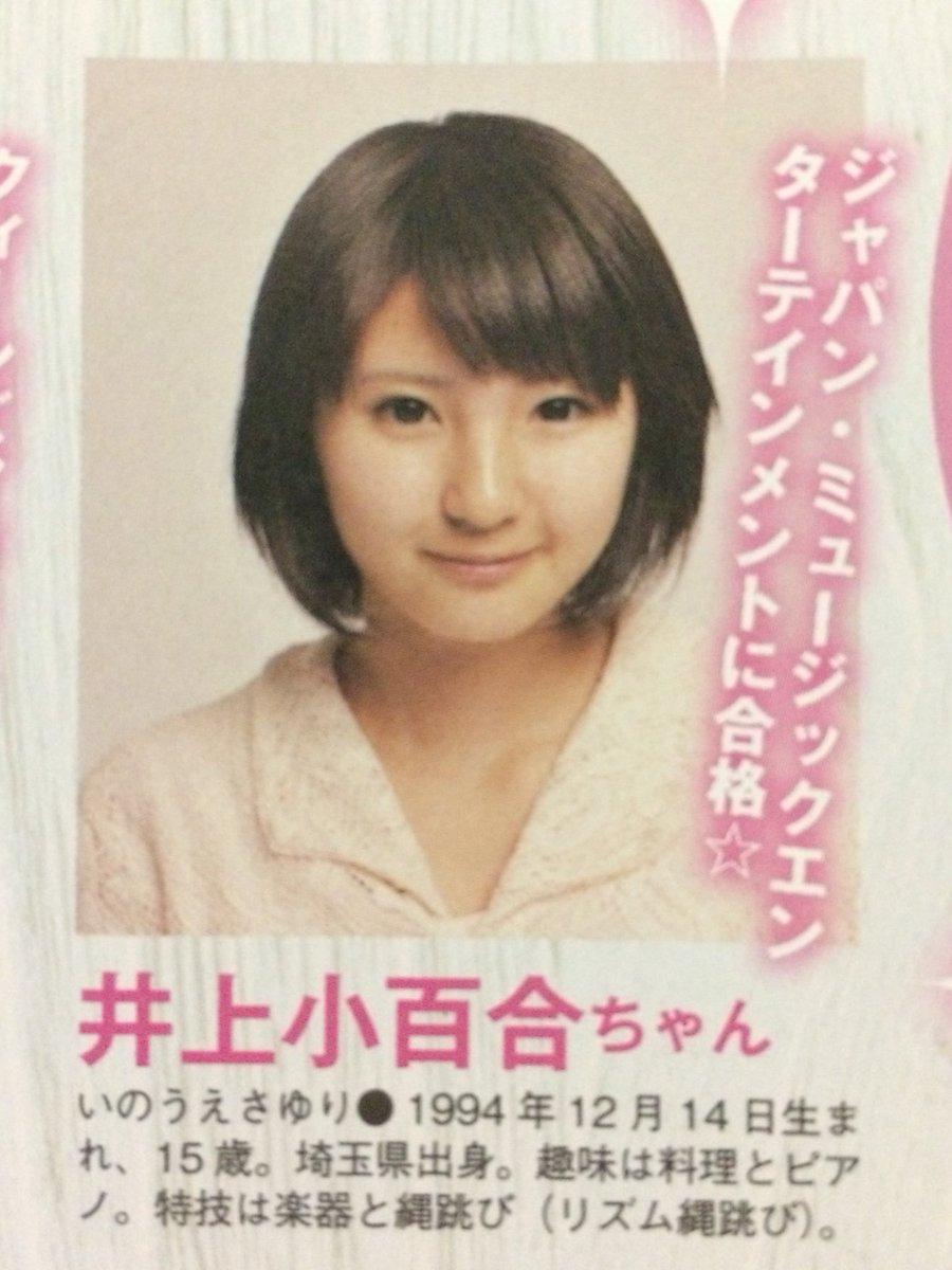 ブロンドヘアーの加藤江莉さん