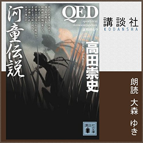Audible (オーディブル) on Twit...