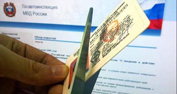После лишения водительских прав надо сдавать экзамены