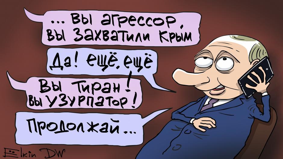 """""""Крым был присоединен незаконно"""", - Собчак не будет вести предвыборную агитацию на оккупированном полуострове - Цензор.НЕТ 8631"""