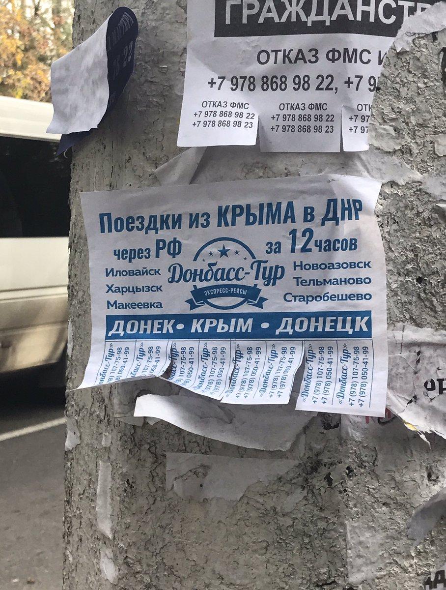 СБУ объявила в розыск двух депутатов-сепаратистов из Крыма - Цензор.НЕТ 8382
