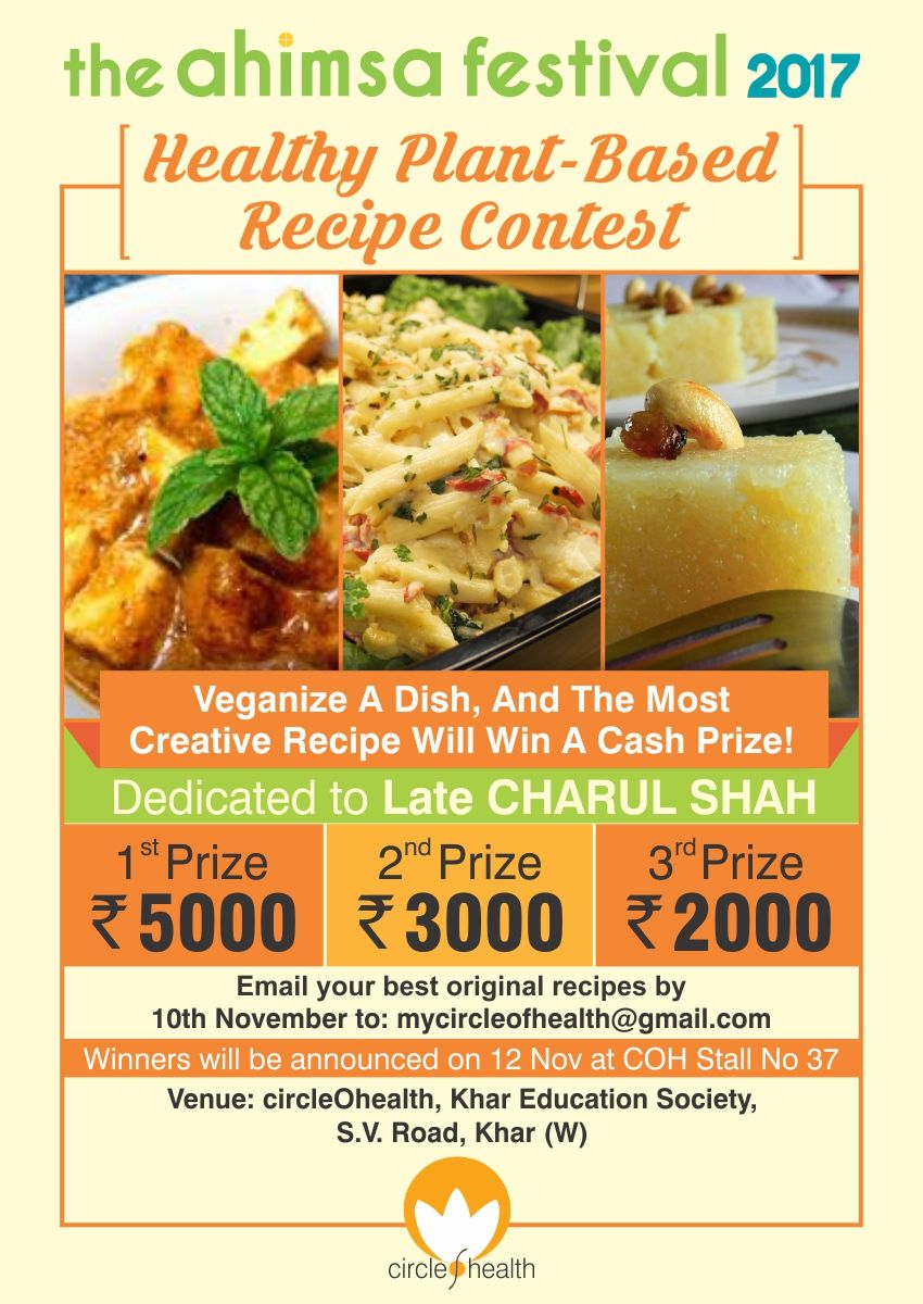 Dr rupa shah on twitter happy to announce a healthy plant based dr rupa shah on twitter happy to announce a healthy plant based recipe contest with fabulous cash prizes vegan food recipe competition giveaway forumfinder Gallery