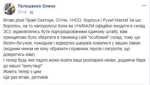 Шевченковский суд отпустил под домашний арест троих сторонников Коханивского, устроивших погром Святошинского суда - Цензор.НЕТ 6327