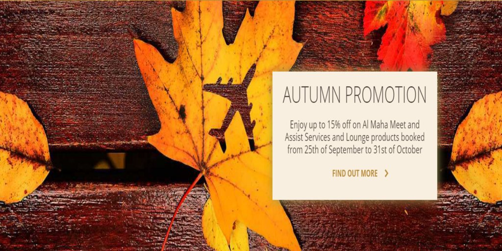 Qatar airways on twitter autumn is here and our al maha services qatar airways on twitter autumn is here and our al maha services are offering travellers a special deal httpstka9a1jsd7q m4hsunfo