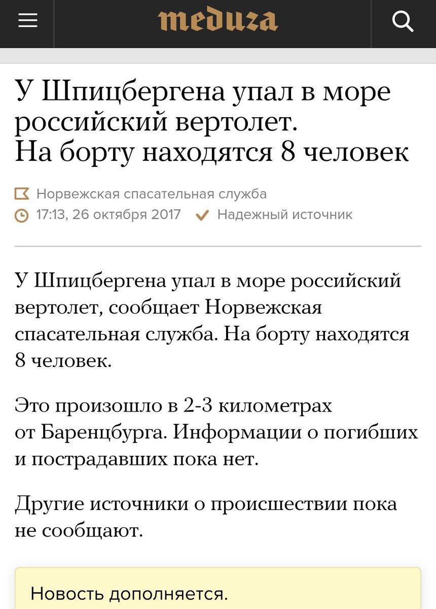 СБУ объявила в розыск двух депутатов-сепаратистов из Крыма - Цензор.НЕТ 9245