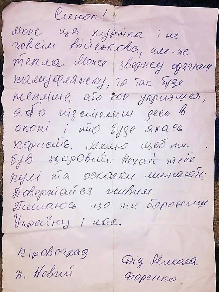 """Ахметов продолжает лидировать в рейтинге самых богатых украинцев. Коломойский """"обеднел"""", - """"Новое время"""" - Цензор.НЕТ 3805"""