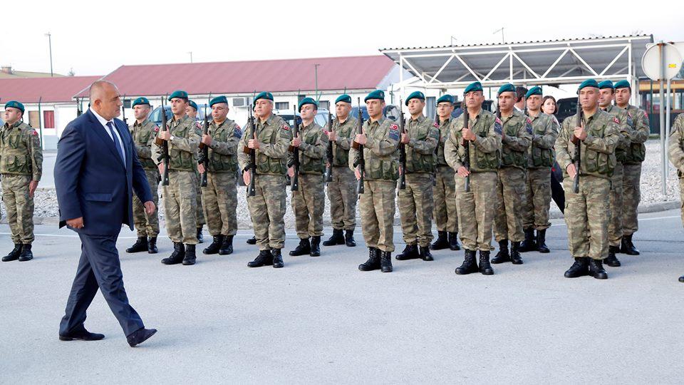 Militaria Bosnia And Herzegovina Eufor Fine Quality