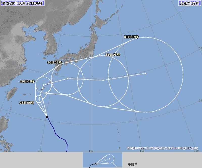 【台風22号】 最新の進路予報ではさらに南寄りの進路に。 関東地方への直撃の可能性はほとんどなく、影響も小さい見通し。 ただし、台風が通過する週明けまで、関東地方の天気はぐずつきそうです。