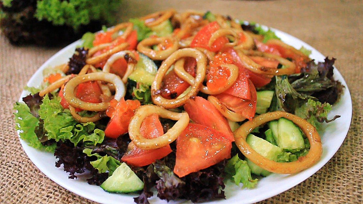 Салат из кальмаров рецепт видео