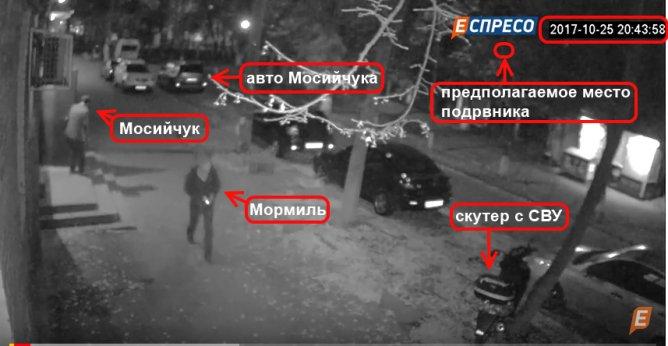"""""""Я сообщил фамилии следователю"""", - Мосийчук назвал правоохранителям людей, которые ему угрожали - Цензор.НЕТ 7592"""