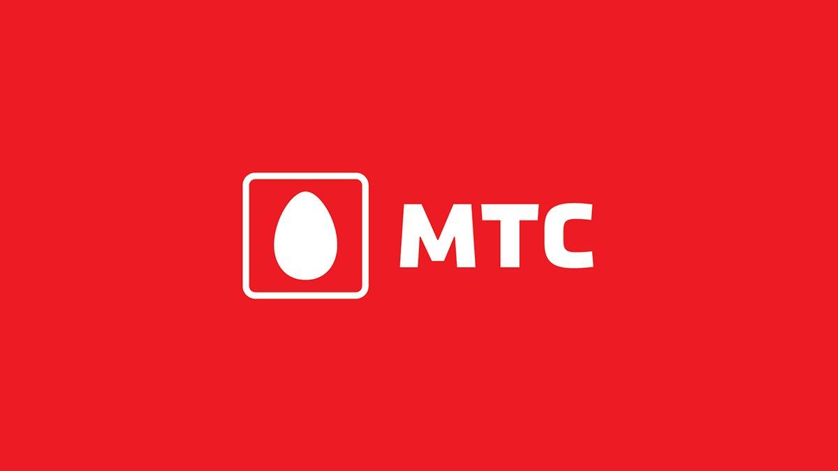 Картинки мтс логотип на телефон
