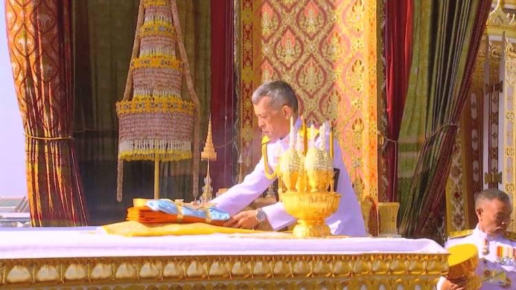 funérailles roi Thailande