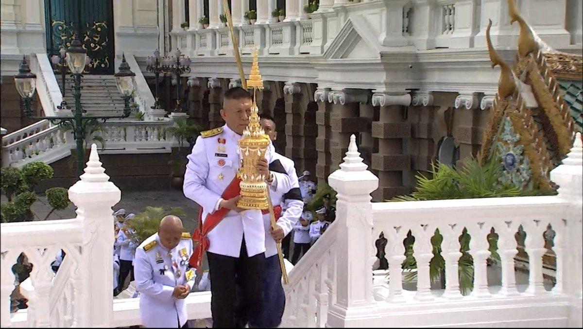 urne cendres roi thailande
