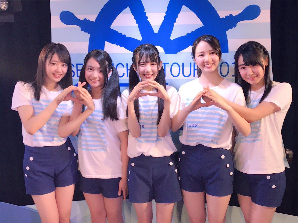 "STU48: STU48 On Twitter: ""みかん🍊ポーズで撮影しました! 明日は香川公演です!! よろしくお願いします"