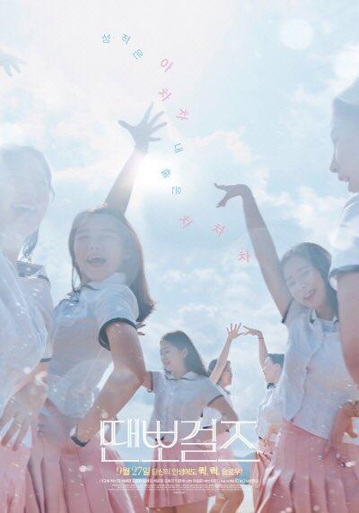 Dance-Sports-Girls-(-2018-)