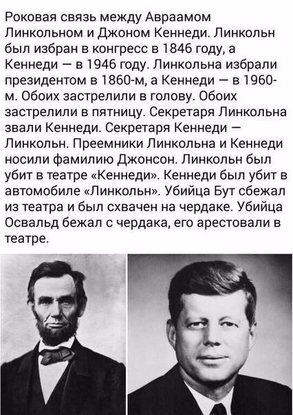 comparison kenndy and lincoln Have a history teacher explain this if they can abraham lincoln was elected to congress in 1846 john f kennedy was.