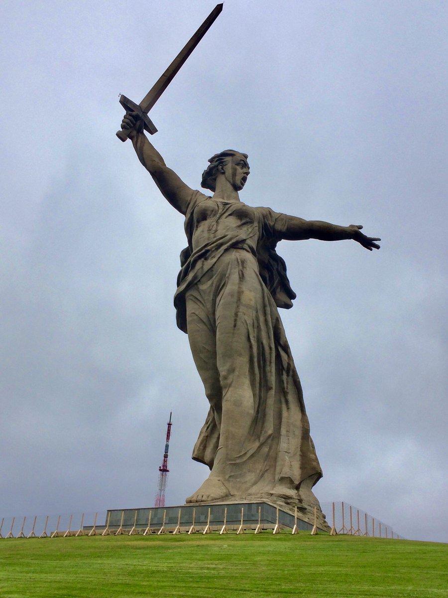 Памятник родина мать зовет картинки памятник