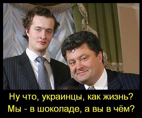 "Наблюдатели от ""Самопомочи"" заявили о ряде нарушений на выборах в ОТГ, - нардеп Лаврик - Цензор.НЕТ 9958"