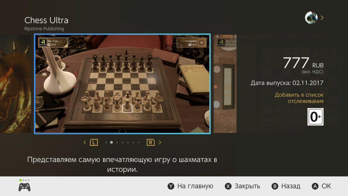 Русский язык в телеграмм на пк