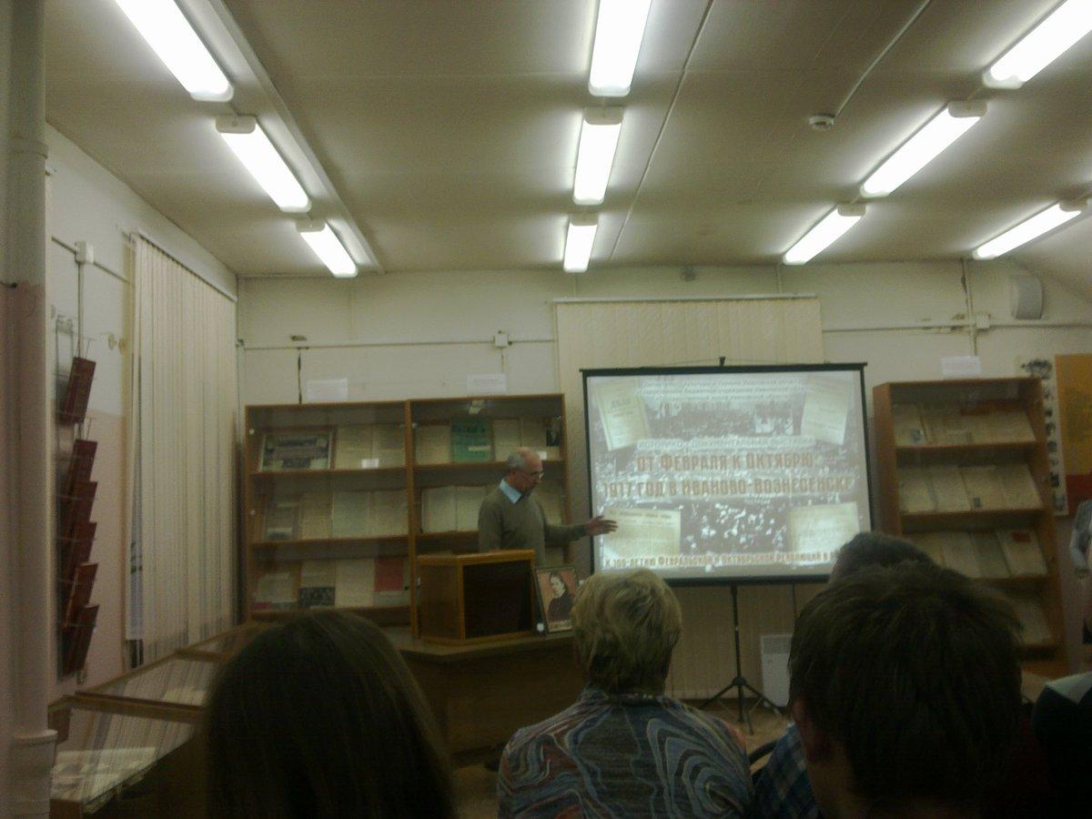 Презентация на открытый урок по обж