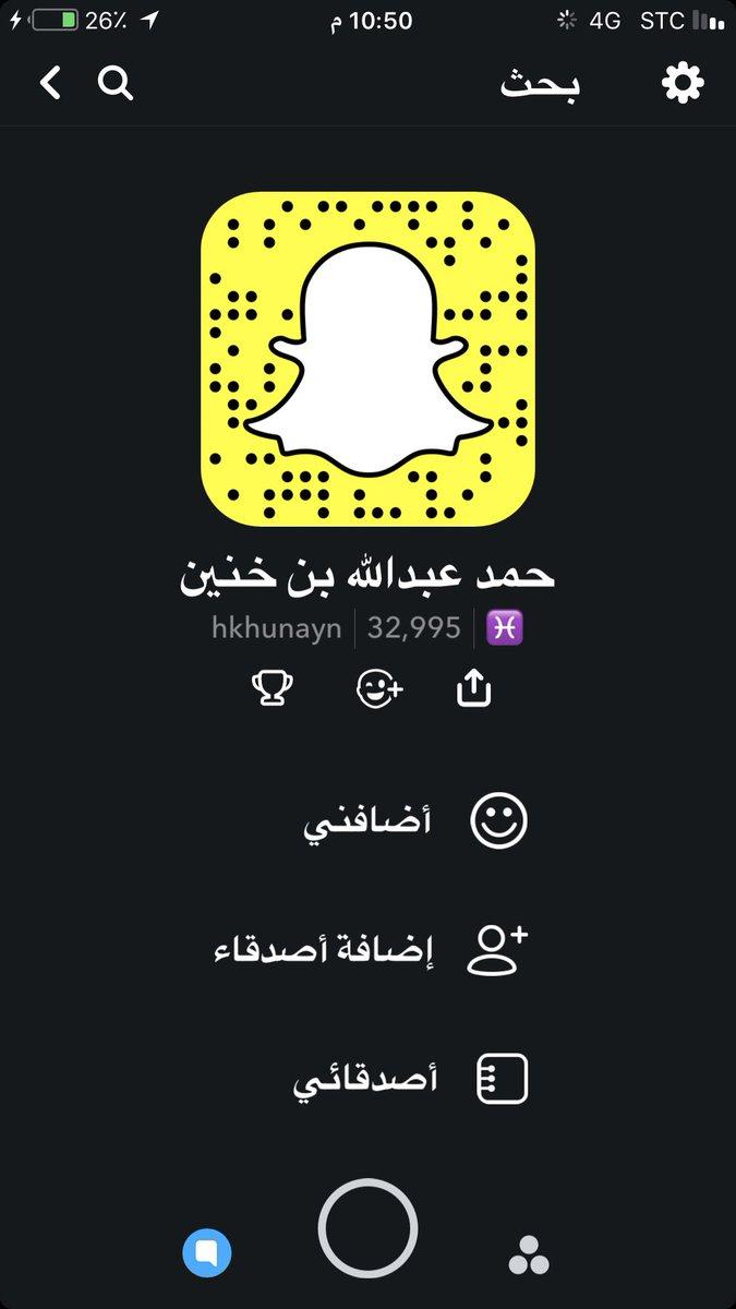 فهد الهاجري Oasqa439ger0bct Twitter