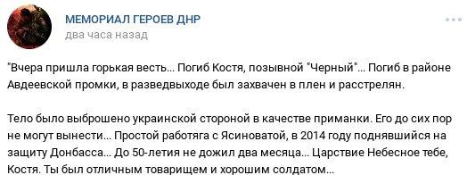 Погранслужбе известно о засадах, которые готовит на границе российская ФСБ, - Слободян - Цензор.НЕТ 3700