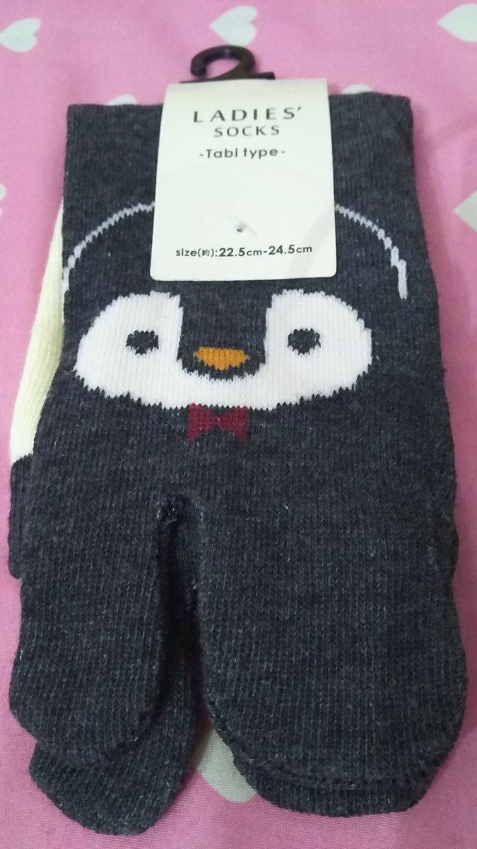 test ツイッターメディア - 昨日、近くのキャンドゥで見つけた、ペンギン??の靴下?? 元々、足袋靴下愛好家なので、即買いしちゃいました?  #ペンギン  #靴下  #キャンドゥ https://t.co/UuRx06XXDN