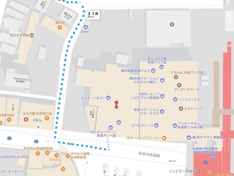 今日開店の秋田オーパの行列がスゴイとおらの中で話題に。