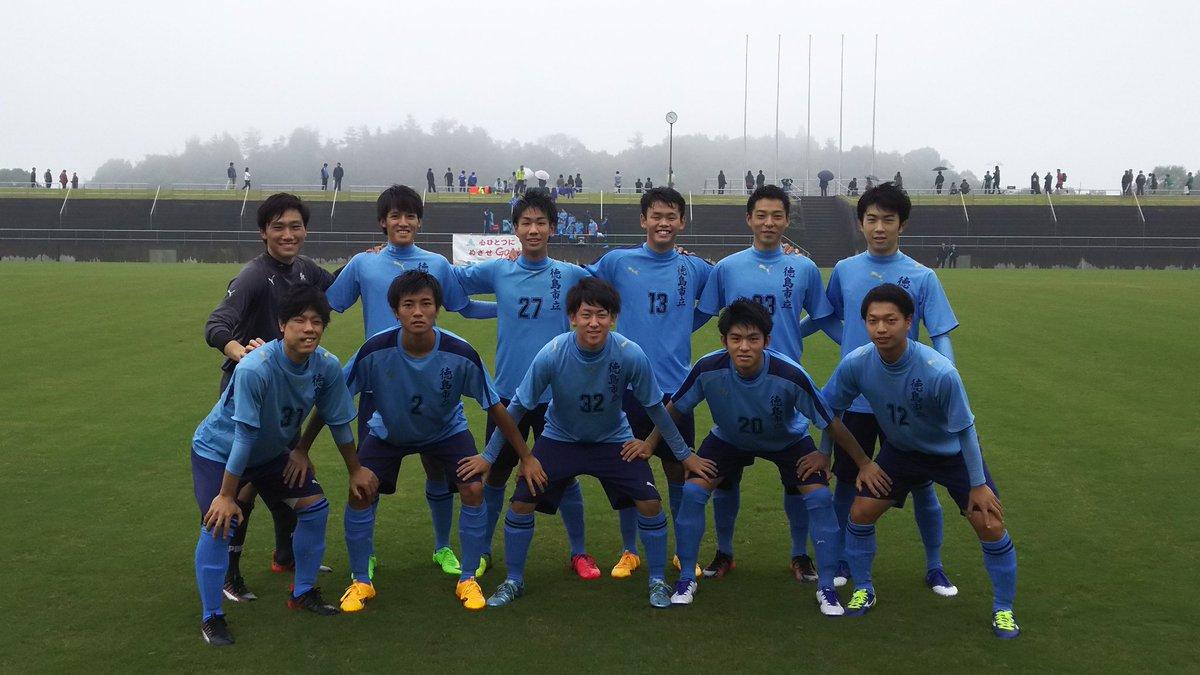 徳島市立高校サッカー部official Na Twitteru 第96回全国高校