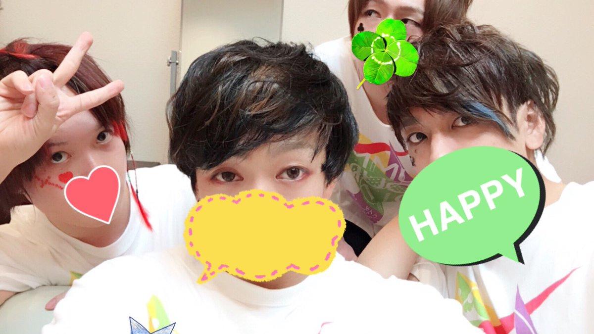 浦島坂田般ファイナル終わりましたああああああ!!!!!!!うわーん悲しい楽しかった!!!!!! 集合写真です!!!