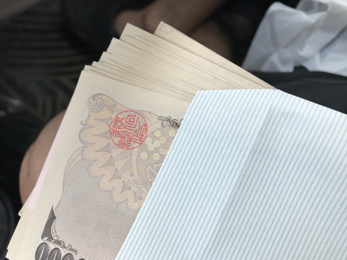 オッドアイズ・ニワカ・ミサワ - Twitter