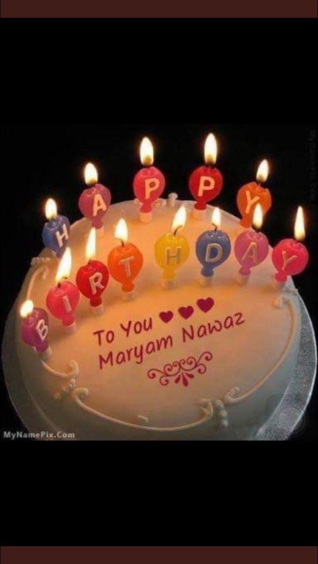 Happy birthday to Maryam Nawaz Sharif-Amjad Malik