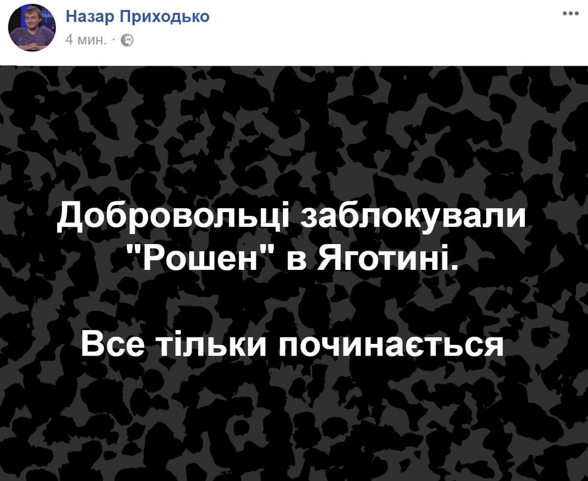 Порошенко утвердил ратификацию межправительственных документов о сотрудничестве Украины с Хорватией, Латвией и Турцией - Цензор.НЕТ 7677