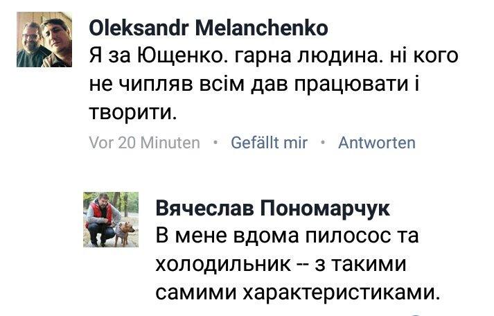 Мартыненко обвинил директора НАБУ в незаконном воздействии на судей - Цензор.НЕТ 560