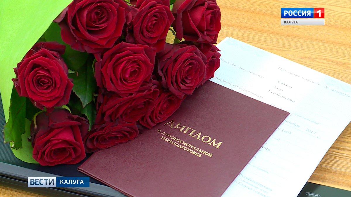 Поздравление защита диплома девушке