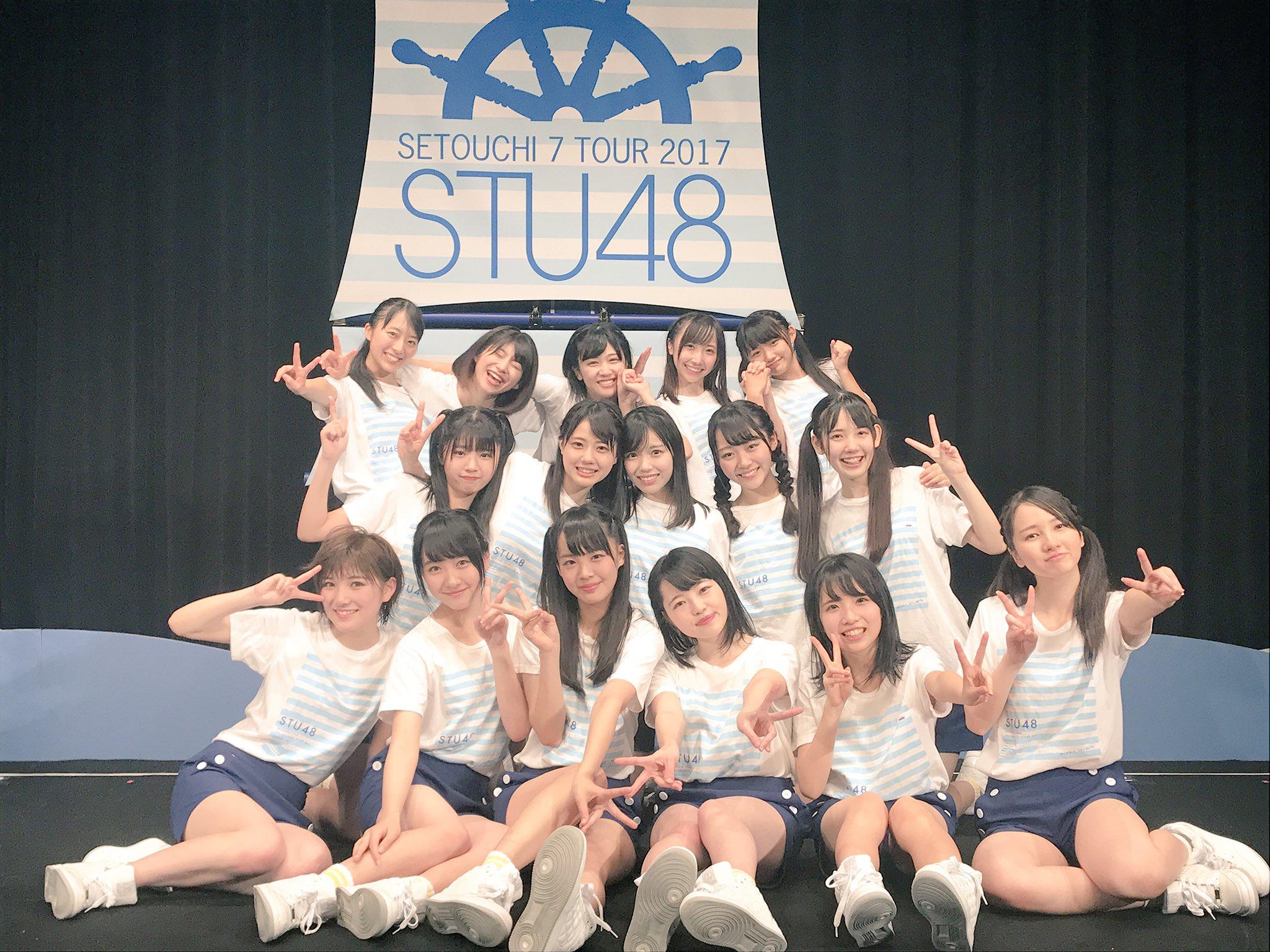 "STU48: STU48 On Twitter: ""#瀬戸内7県ツアー 香川公演ありがとうございました! 次は、11/11に神戸の"