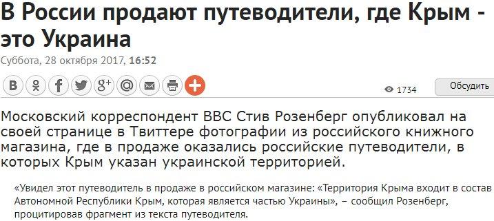 У границ Латвии зафиксировали российские корабли и самолет - Цензор.НЕТ 7324