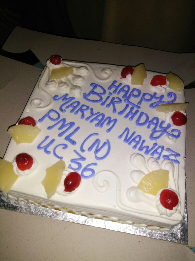 Birthday Cake Name Yasir Naturallycurlye Com