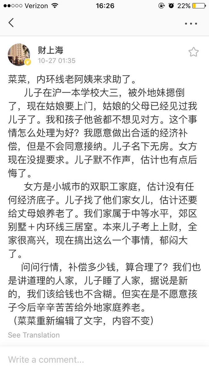 上海小伙子和外地小姑娘上床后,妈妈陷入了恐慌 https://t.co/jSmDZrS5Tb 1