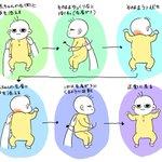 赤ちゃんのゲップで悩むママさんへ!このやり方でゲップをさせてみて!