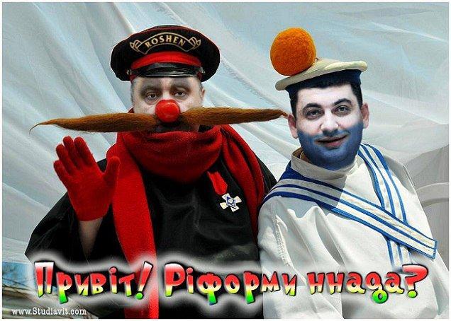 УКРОП занял четвертое место среди партий на выборах в ОТГ и победил в Волынской области, - параллельный подсчет партии - Цензор.НЕТ 5860